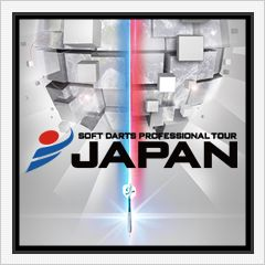 SOFT DARTS PROFESSIONAL TOUR JAPAN